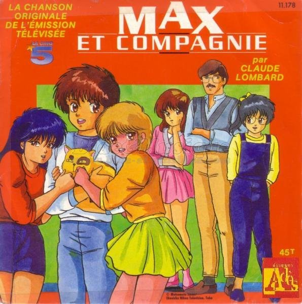 Claude Lombard - Max et Compagnie