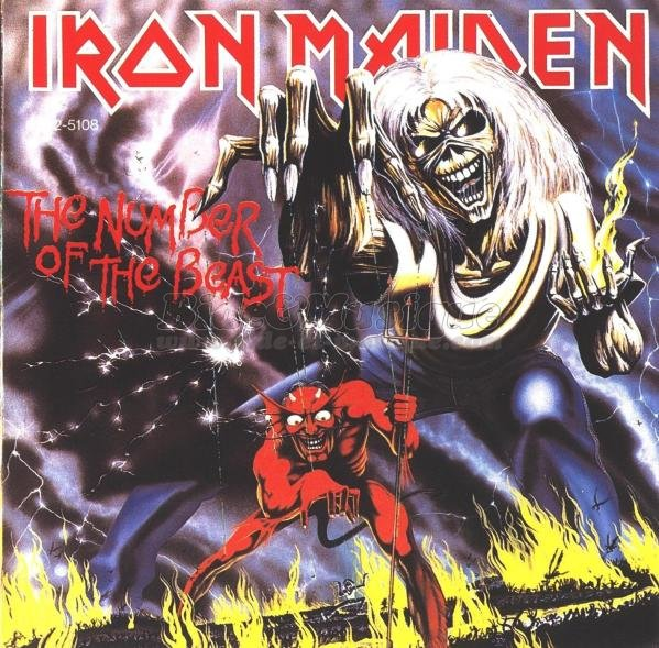 Iron Maiden - coin des guit'hard, Le