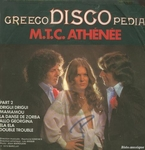 MTC Athénée - GreecoDiscoPedia part 2