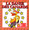 Vignette de J.J. Lionel - La danse des canards (new beat mix)
