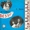 Vignette de Gérard and Co - Je t'aimais Bessy